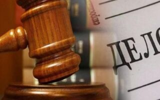Жалоба на Постановление мирового судьи судебного участка