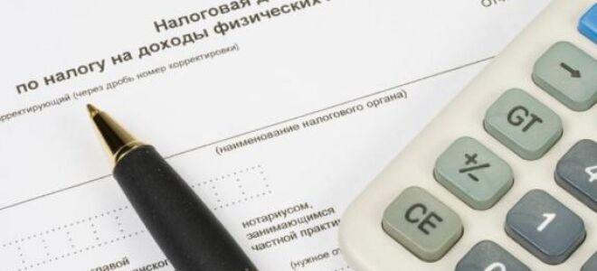 ПОСТАНОВЛЕНИЕ о нарушении предоставления налоговой декларации