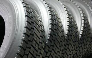 Предоставление специальных условий в рамках мотивационной программы по грузовым шинам
