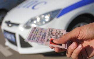 Заявление о восстановлении в водительских правах